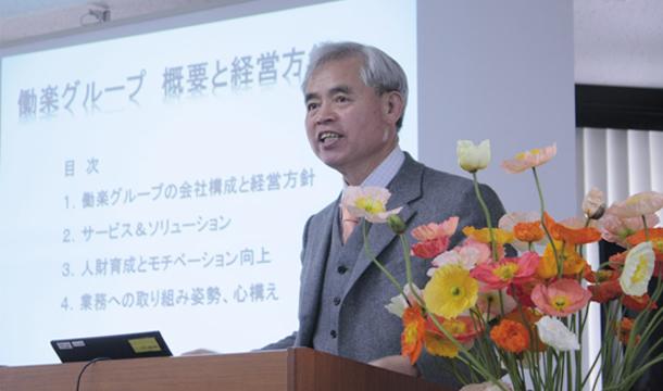 代表取締役 西島 富久